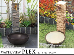 wv-plex-plum_t_01[1].jpg